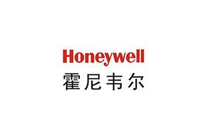 极志合作品牌-霍尼韦尔