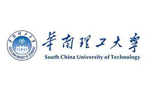 极志合作品牌—华南理工大学