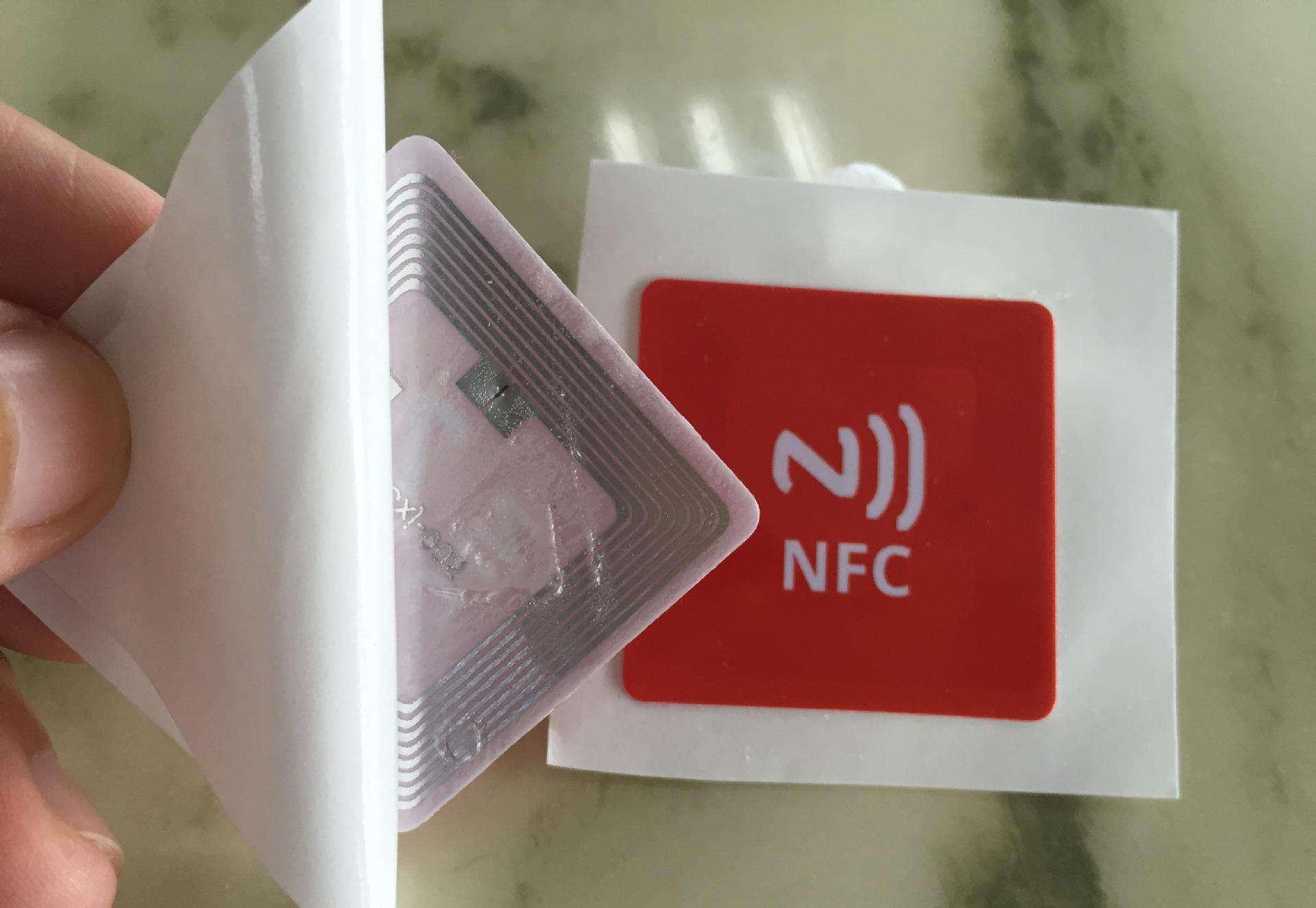 测量NFC线圈厚度,紧跟移动交互新潮流