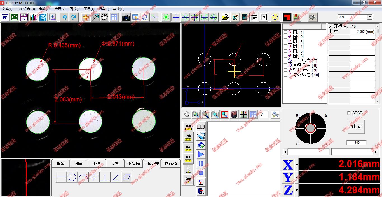 极志高精度测量线路板孔径,大幅降低报废率(实例)