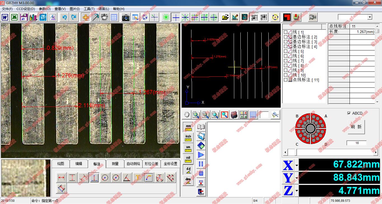 极志高精度测量芯片引脚(管脚)实例