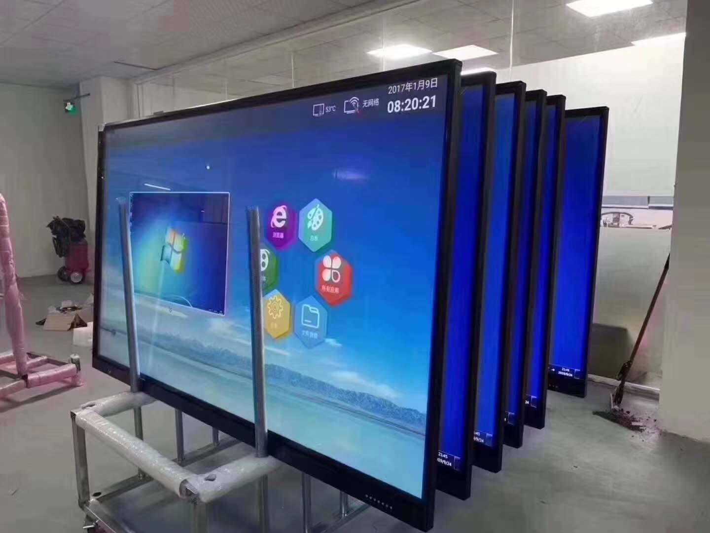 液晶玻璃平面度快速测量,大平板类工件同样适用