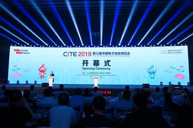 第七届中国电子信息博览会盛大开幕,集成电路成为关注热点